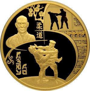 """1000 рублей 2014. """"Дзюдо"""". Золото. Реверс."""