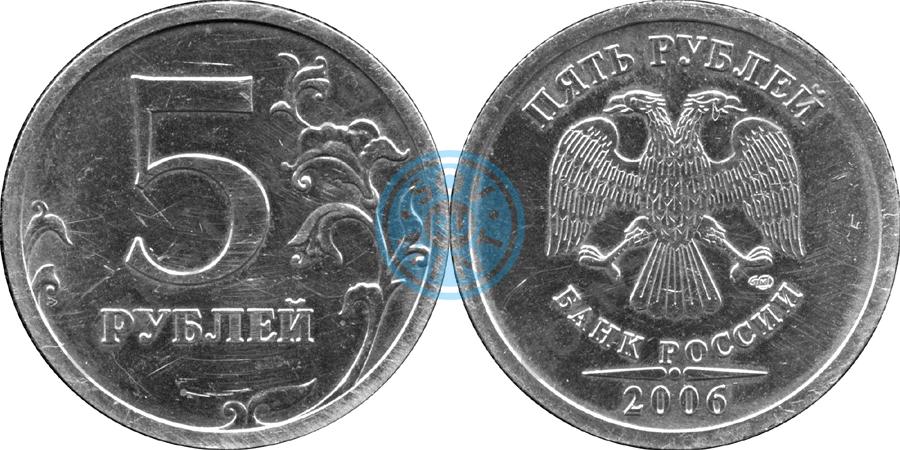 5r2006spmd