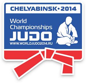 Чемпионат мира по дзюдо 2014, г. Челябинск, эмблема