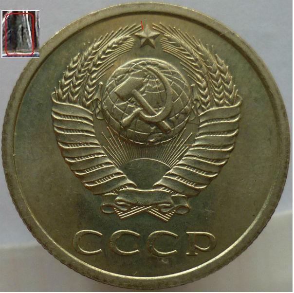 памятные монеты 2014 г