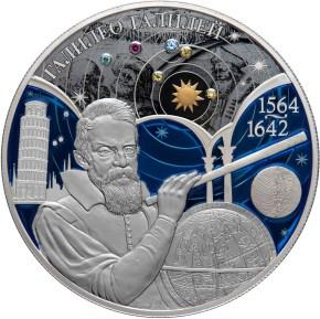 25 рублей «450-летие со дня рождения Галилео Галилея». Реверс. Специальное исполнение.