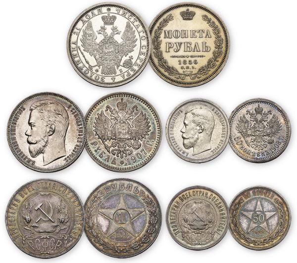 Полированные рубли и полтины 1856, 1907, 1908 и 1922 гг.