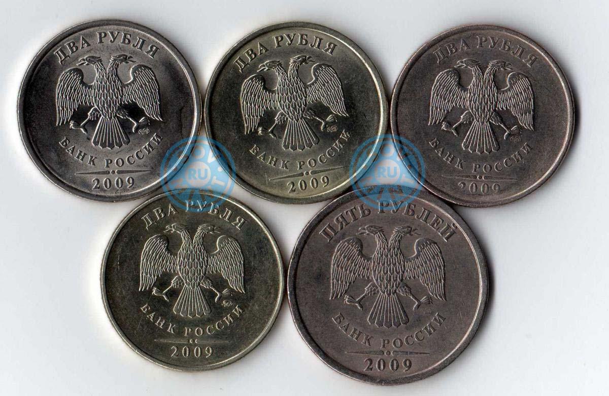 Сколько стоит монета 2 рубля 2009 km 298