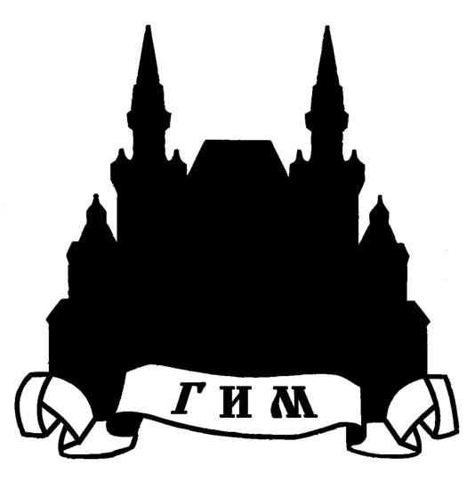 Государственный исторический музей, г.Москва