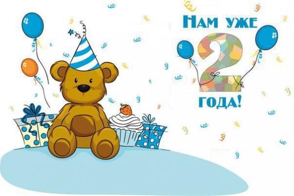 SovMint.ru: Нам 2 года!!!