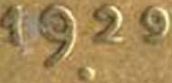 2 копейки 1929, вариант 1/шаг 2-вариант 2