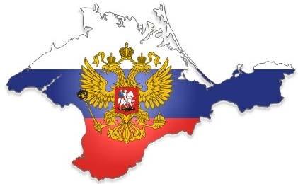 Крым в составе Российской Федерации