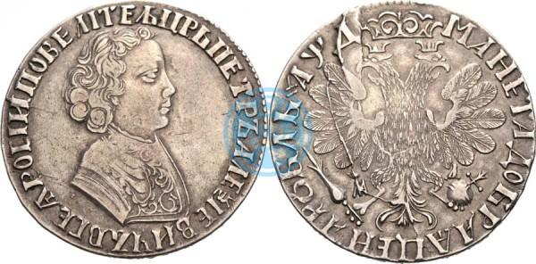 1 рубль 1704