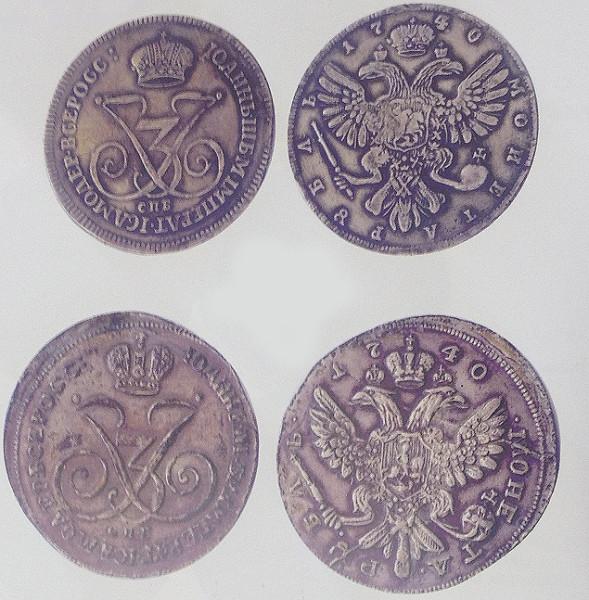 Одни из самых популярных монет на рынке подделок: Рубль 1740 г.