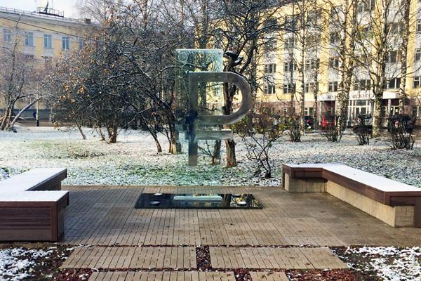 В Сыктывкаре установили памятник рублю