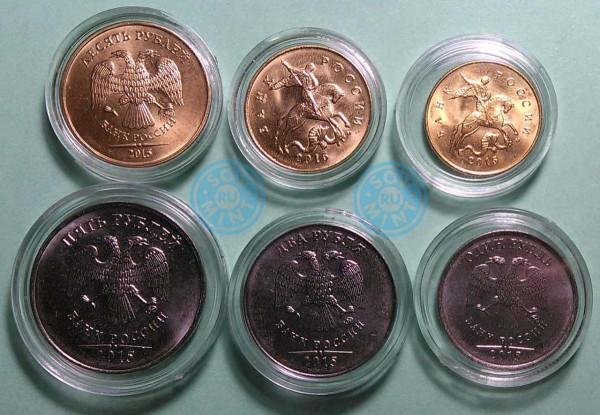 10, 50 копеек, 1, 2, 5 и 10 рублей 2015 ММД (аверс)