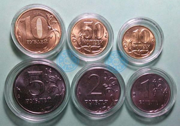 10, 50 копеек, 1, 2, 5 и 10 рублей 2015 ММД (реверс)