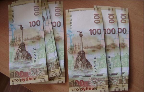 """100 рублей 2015 """"Крым"""" Серия КС и Серия СК"""