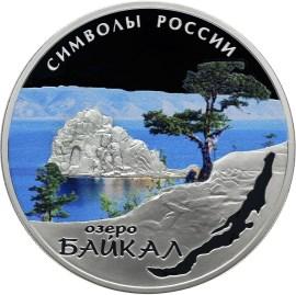 3 рубля 2015. Символы России - Озеро Байкал (специальное исполнение)