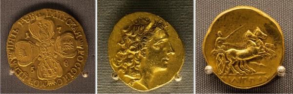 Монеты из коллекции Алекперова (фото 1)