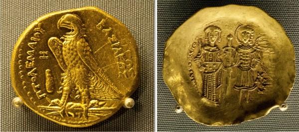 Монеты из коллекции Алекперова (фото 2)