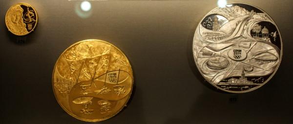 Монеты из коллекции Алекперова (фото 4)