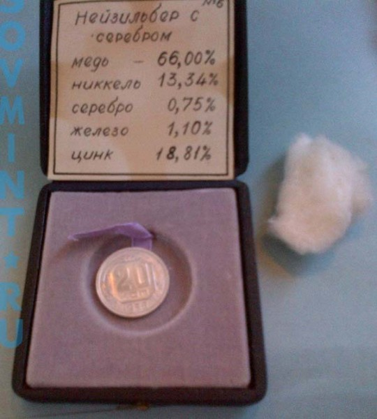 - Оригинальный вид обнаруженных монет. ГА РФ.