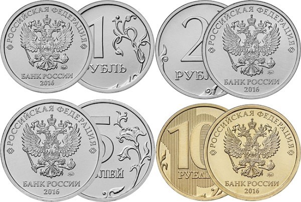 Банк России вводит новый дизайн монет для обращения