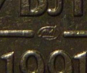 5 рублей 1991, ЛМД (монограмма)