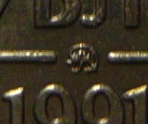 5 рублей 1991, ММД (монограмма)