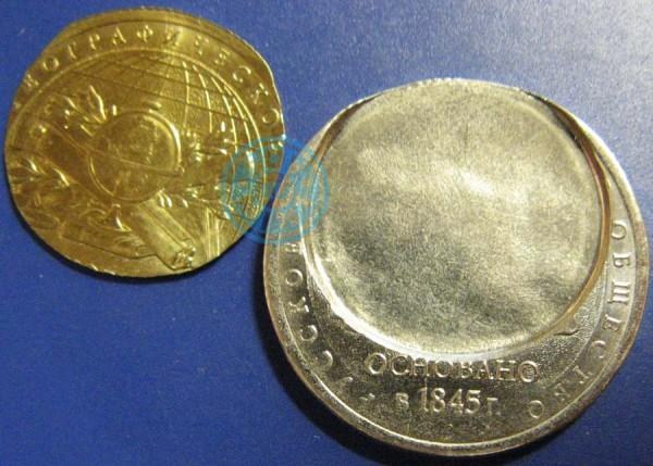 5 рублей 2015 РГО. Монетный брак пазл. В разобранном виде.
