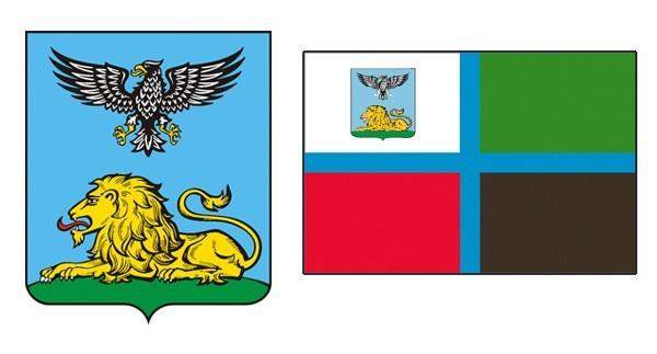 Белгородская область (герб и флаг)