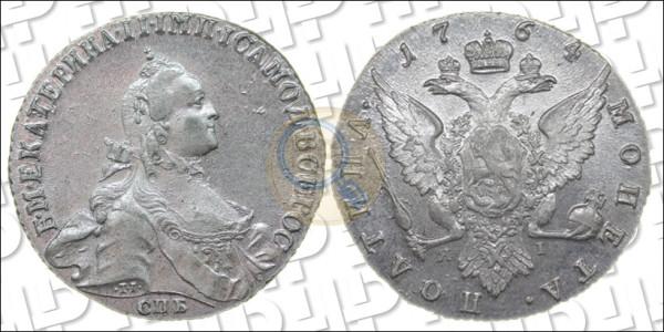 Монета февраля 2016 от Национального нумизматического реестра.