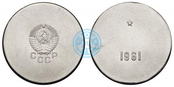 Заготовка космического вымпела. Герб монеты 1 копейка 1957 г.