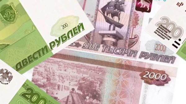 Купюры номиналом 200 и 2000 рублей появятся в России в 2017 году