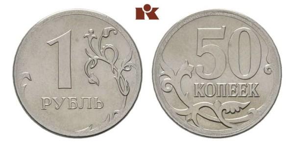 Rubel o. J. Fehlprägung mit dem Stempel des 1-Rubel-Stücks auf der Voder- und dem Stempel des 50-Kopeken-Stücks auf der Rückseite. 20,54 mm; 3,12 g. K./M. zu 833/zu 603. R Stempelglanz