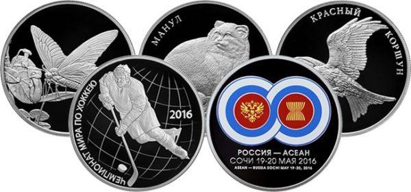 Банк России в апреле выпустил 5 монет из серебра