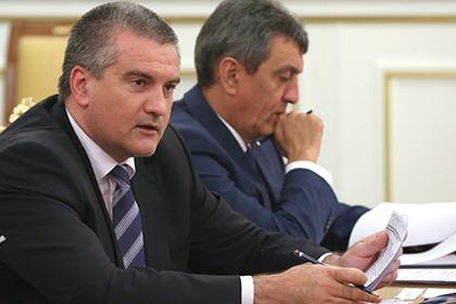 Меняйло и Аксенов выступили против размещения Крыма на новых российских купюрах
