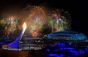 Сочи. Олимпийский стадион «Фишт»