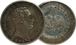 Пробный рубль 1827 года