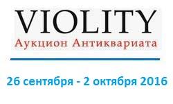 violity_26sep16