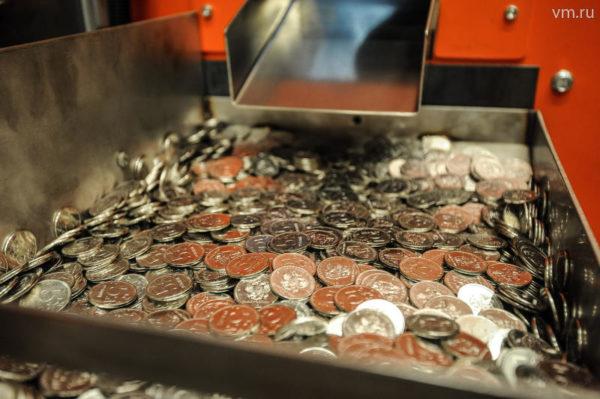 Фотография с Московского монетного двора