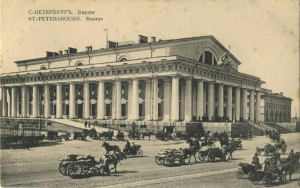 Здание Биржи, г. Санкт-Петербург