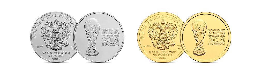 Монеты посвященные чемпионату мира 2018 монета 5 рублей 2008 года спмд