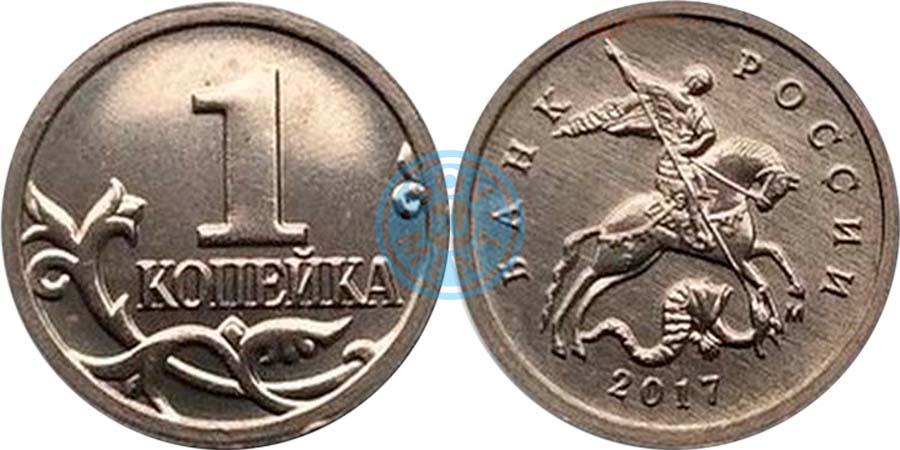 5 рублей 1999 года цена тираж