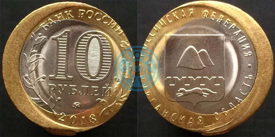 Монеты рф 2017 уже вышедшие 1 рубль 1989 года михаил эминеску цена