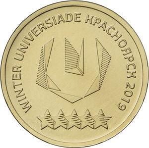 10 рублей 2018 «ХХIХ Всемирная зимняя универсиада 2019 года в г. Красноярске» (логотип)