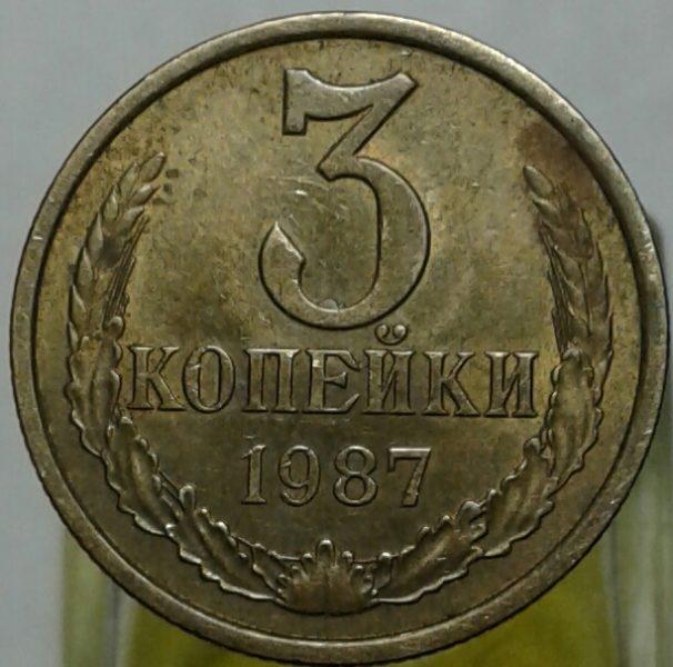 сколько стоит монета 2000 года 2 рубля